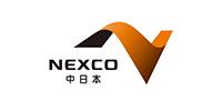 NEXCO中日本様
